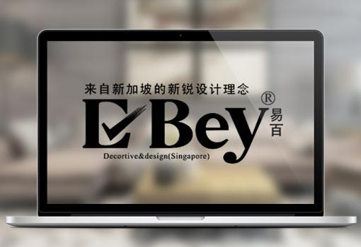 装饰公司网站案例